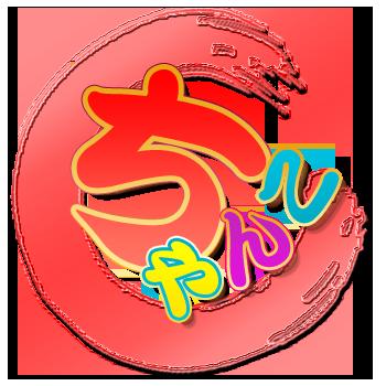 【京都ちゃんこ