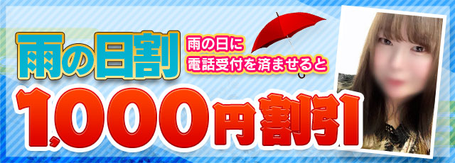 京都祇園ちゃんこ様フリースペース(雨の日)