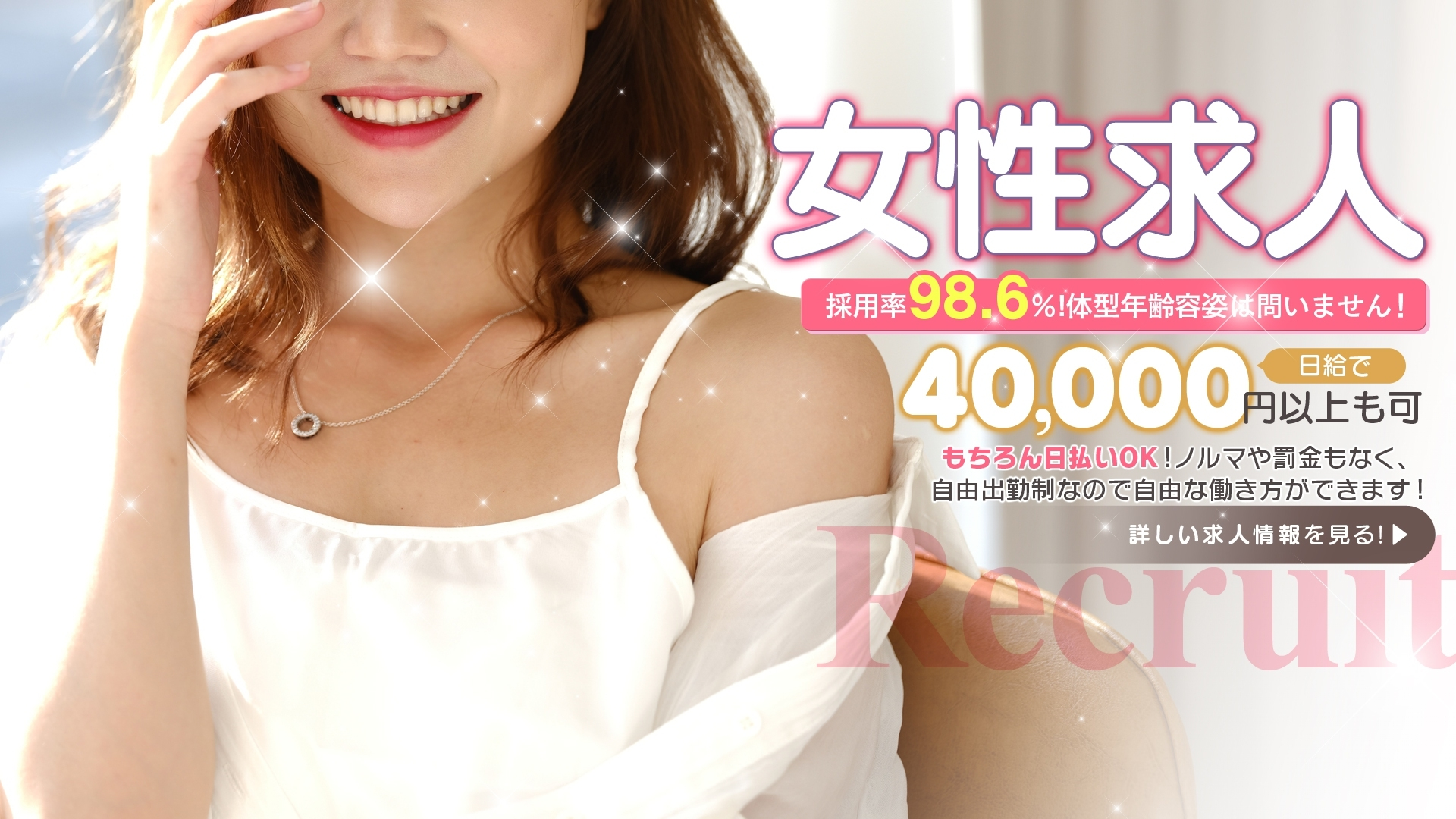 ちゃんこ様新デザイン_201128_0